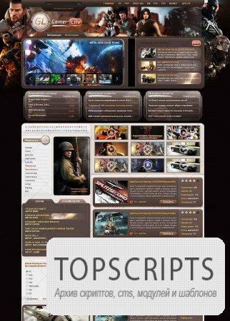 Шаблон Gamer-Life для DLE 9.6