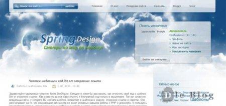Блоговый шаблон Spring для Dle 9.5