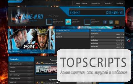 Игровой шаблон GAME-N для Ucoz