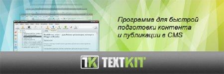 TextKit 0.9.3 [Nulled]