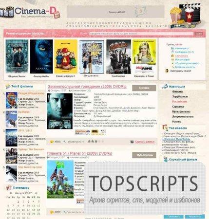 Шаблон Cinema-D для DLE 9.6