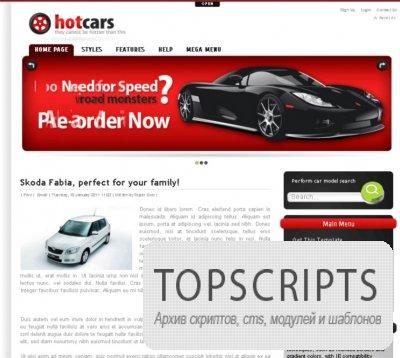 Шаблон HOT Cars для Joomla
