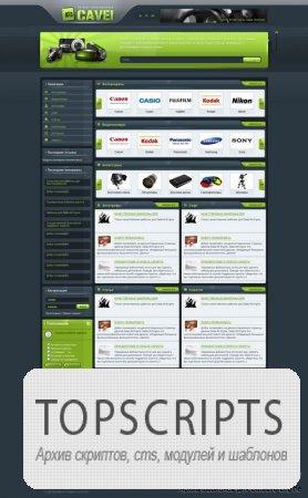 Шаблон интернет-магазина Cavei для Dle 9.6