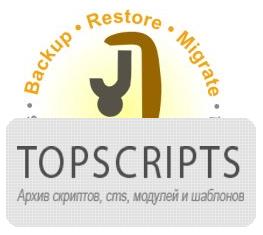 Компонент Akeeba Backup Pro v3.6.1 для Joomla