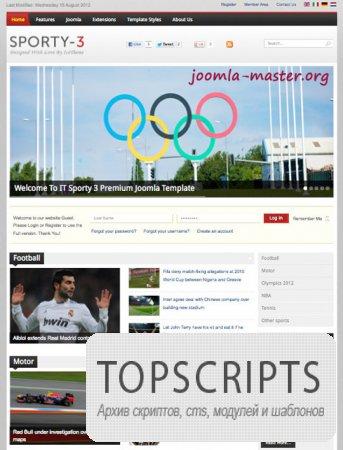 Шаблон IT Sporty 3 для Joomla