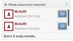 Новый вид статистики Ucoz