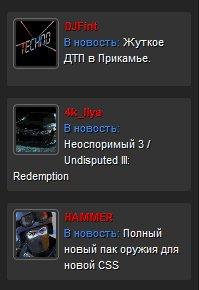 Новый информер комментарии для ucoz как на Dle