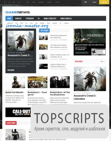 Шаблон GK Game News для Joomla