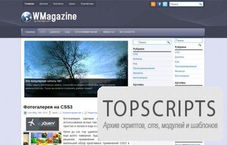 Шаблон WMagazine 2.0 для WordPress