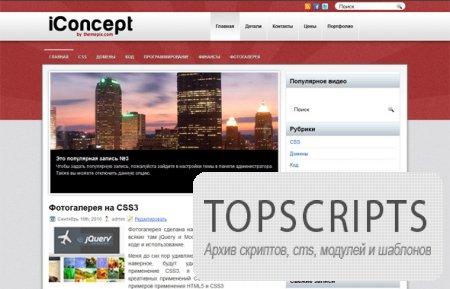 Шаблон iConcept 2.0 для WordPress