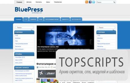 Шаблон BluePress 2.0 для WordPress