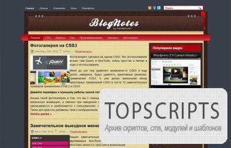 Шаблон BlogNotes 2.0 для WordPress