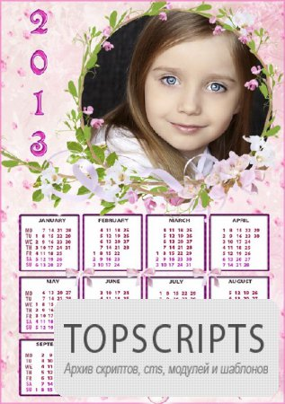 Красивый календарь - рамка для фотошопа с нежными цветами и кокетливыми бантиками