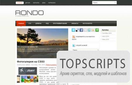 Шаблон Rondo для WordPress