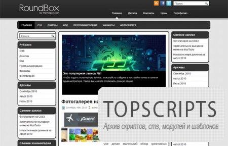 Шаблон RoundBox для WordPress