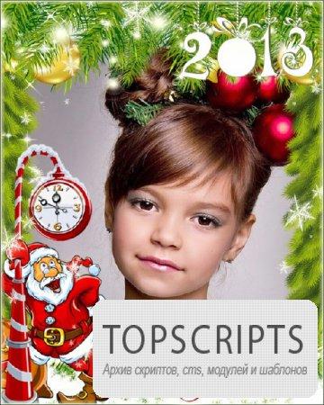 Красивая новогодняя рамочка для фотошопа с ёлочными веточками, игрушками и дедом морозом - 2013