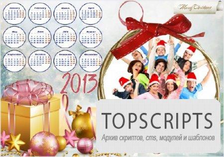 Красивый новогодний календарь - рамка для фотошопа с новогодними подарками и игрушками