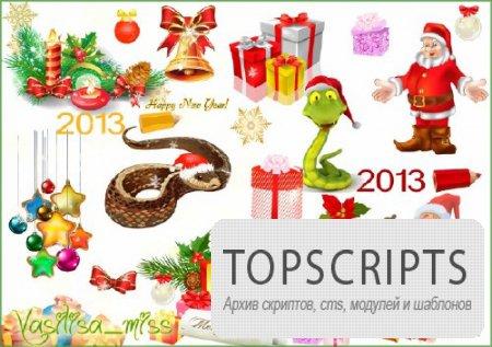 Красивый новогодний клипарт для оформления и украшения ваших работ - Клипарт 2013