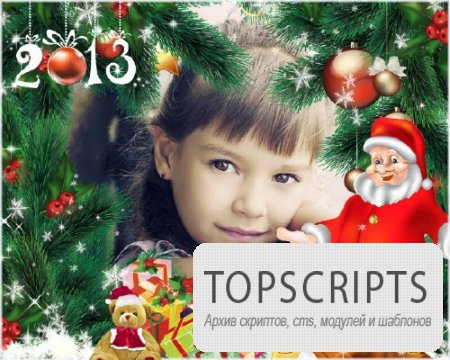 Красивая новогодняя рамочка для фотошопа с хвойными веточками, новогодними игрушками и дедом морозом