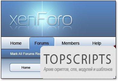 XenForo 1.1.4