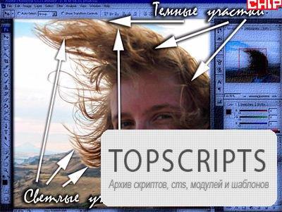 Видеоурок Photoshop Как выделить волосы на фотографии