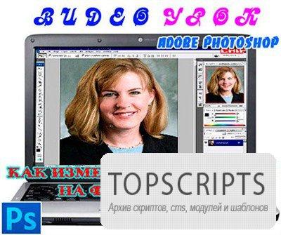 Как изменить цвет волос на фото Photoshop Видеоуро