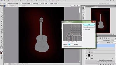 Видеоурок Photoshop Гитара в огне