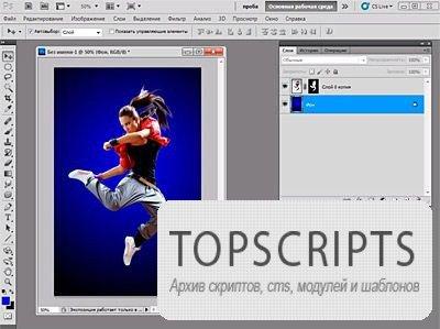 Видеоурок Photoshop Как сделать 3D открытки