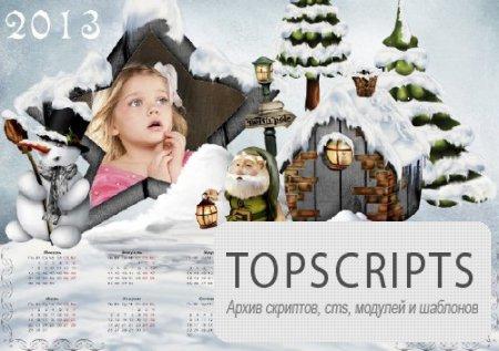 Очень красивый новогодний календарь - В гостях у эльфа на северном полюсе