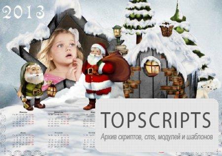 Красивый новогодний календарь -  рамка Новый год на северном полюсе