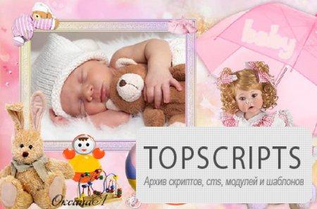 Детская рамка – Игрушки для малышки