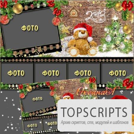 Новогодняя рамочка на  5 фотографий  - Самый незабываемый праздник в году