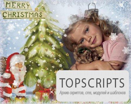 Рамка для фотошоп  Рождество — волшебный праздник