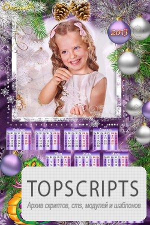 Новогодний календарь на 2013 год – Очаровательная снежинка