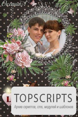 Рамка с бутонами розовых роз для влюбленных - Моя судьба