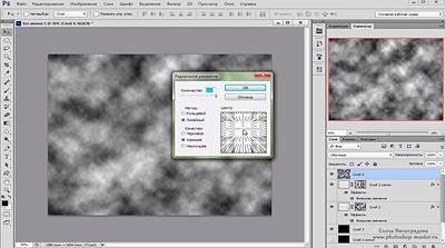 Космос туманность Видеоурок Photoshop