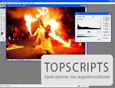 Видеоурок Photoshop Обработка вечерних фотографий
