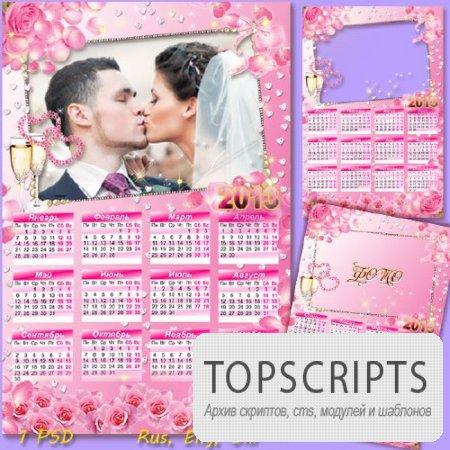Календарь на 2013 год – Свадебные розы