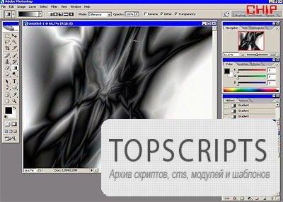 Эффект Мятая бумага Видео-урок Photoshop