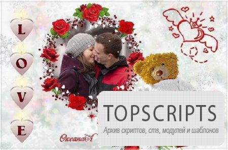 Романтическая рамка к 14 февраля - Love