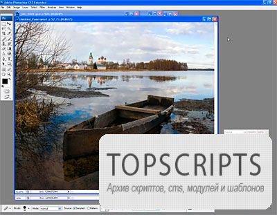 Обработка пейзажей 3 видеоурока Photoshop