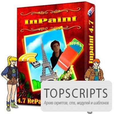 Teorex Inpaint v4.7 RePack Rus