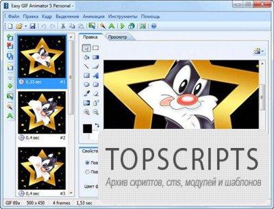 Easy GIF Animator 5.6 Ru