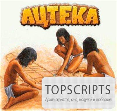 Мини игра Ацтека
