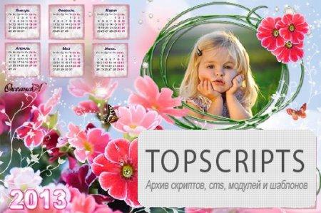Календарь для фотошоп  -  Цветы цветут  и бабочки порхают