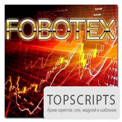 Торговый советник Fobotex