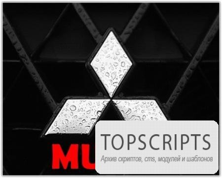 MUT-III ( PRE13031-00, Multi / Rus, 2013 )