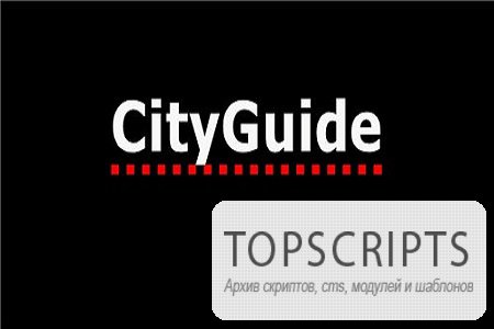 Maps all Russia CityGuide 7 ( v.7.8, Rus )