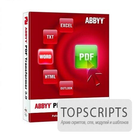 ABBYY PDF Transformer ( 3.0 build 9.0.102.46, Multi / Rus )