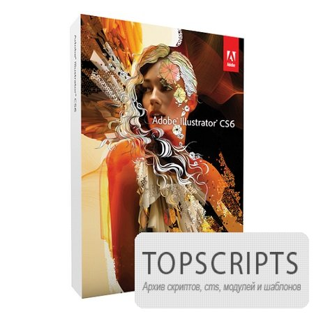 Adobe Illustrator CS6 ( v.16.2.0, 2013, MULTILANG / RUS )